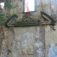 sieroszow-ruiny-palacu-portal.jpg