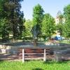 trzebnica-park-fontanna