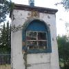 wyry-kapliczka-ul-pszczynska