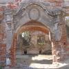 zastruze-ruiny-palacu-portal