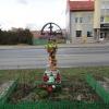 zywiec-ul-pilsudskiego-2